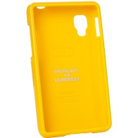 VOIA LG Optimus L4II Single Jelly Yellow
