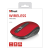 Мышь Trust Aera wireless mouse Red